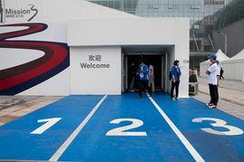 ...2年BMW 3行动城市选拔福州站精彩纪录