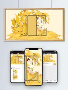 图片免费下载 黄图图素材 黄图图模板 千图网