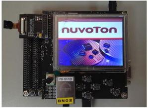 ...uvoton N32926 IPCAM 解决方案 大联大控股