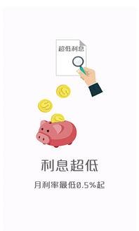 51借钱快app下载 51借钱快app官网 v1.6.2下载 清风安卓软件网