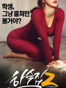韩国 寄宿公寓2 女室友轮番轰炸 老板娘加室友又是炮友真是太爽了