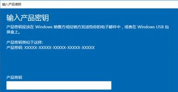 windows 10 专业版 激活教程