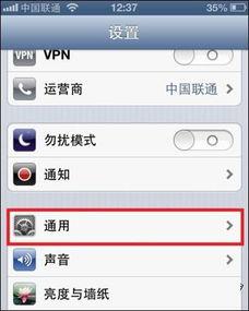 苹果手机升级系统固件 恢复苹果手机系统方法
