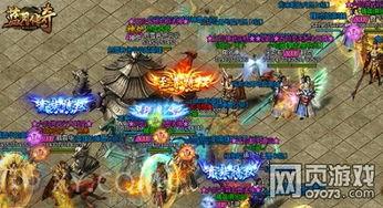 谁主沉浮 XY游戏 蓝月传奇 英雄世界大揭秘