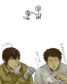...的图片分享 -初见张启山,那时他才十五岁,他被他从吴家村救回 再...