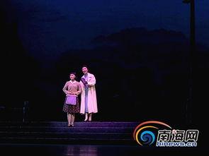 ...经典民族歌剧 江姐 海口上演 25日再演出一场