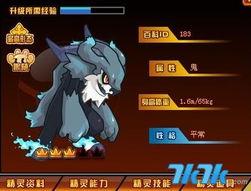少年精灵王裂魂兽怎么打 少年精灵王裂魂兽 7k7k少年精灵王