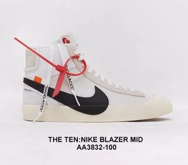 ...hite x Nike The Ten 系列官方抽签通道正式开启 -运动磁场 Off White ...