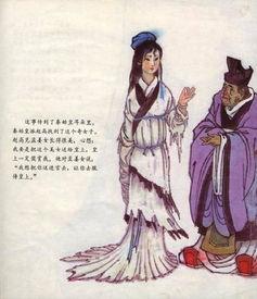 ...孟姜女 宦娘 章台柳