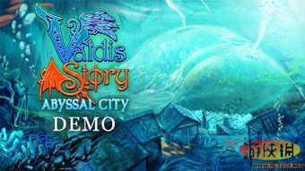 游戏名称:瓦尔迪斯传说:深渊之城-瓦尔迪斯传说 深渊之城 游戏评测