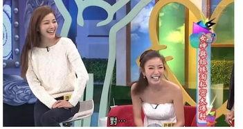 40岁的年龄18岁的脸 台湾美魔女惊艳网络