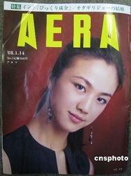 ...于2月份开始在日本上映.《AERA》是日本著名的新闻周刊,读者层...