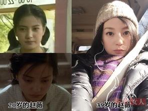 思瑞视频在线av- 1996年,赵薇在拍摄了电影东宫西宫、电视剧大魔方之后,以全国第...