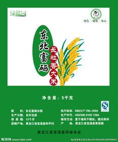 米饭粒logo-富硒长粒香大米标签图片