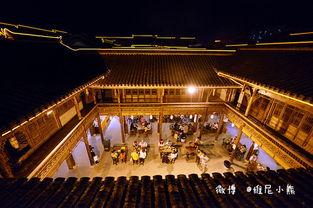 中国古代客栈-元旦,开启2015美食美景新篇记