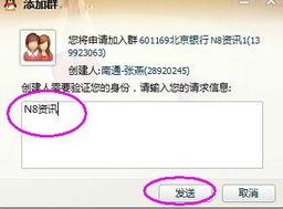 本吧公告 601169北京银行N8资讯 群号公布