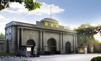 南京总统府游玩方略