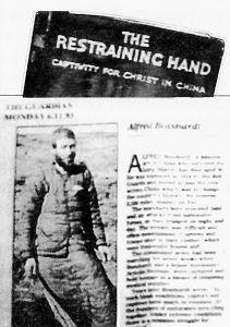 英国出版的一部回忆录.该书是目前发现的第一部向西方世界介绍红军...