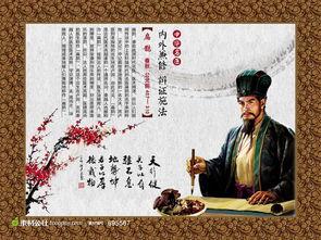 医神鉴-中华神医扁鹊