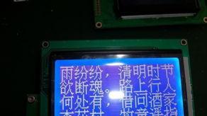 高品质 工业级LCD12864A图形 LCM 液晶模块(图)-高品质320240...