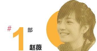 av五十路母超熟avzaix-一直以演员身份为人熟知的徐峥以其导演处女作《人再逋局濉(...