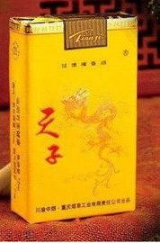 16.天子-硬黄 重庆烟草工业有限责任公司 参考售价:1300元/条-最严戒...