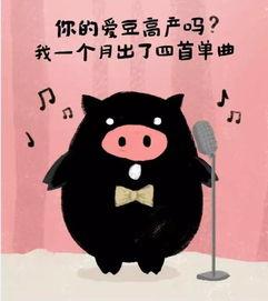 ...却还不如丁磊的一头猪
