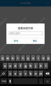 QQ影音手机版下载下载 QQ影音手机版下载苹果版下载 QQ影音手机版...
