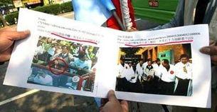 在CNN及蕃薯网站上,下载图片比对阿扁遭枪击始末图片,提出阿扁中...