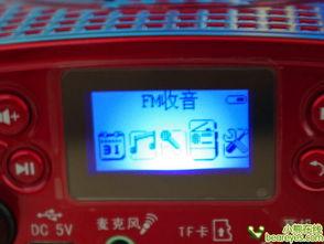 系统设置中,用户可以选择背光亮... 又是一全能选手   操作界面十分