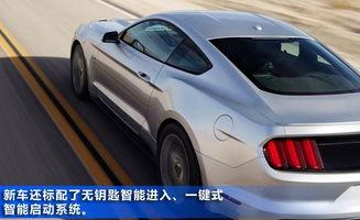 野马汽车,没看错是野马汽车M70全新MPV
