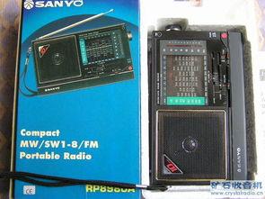 收音机的基本原理
