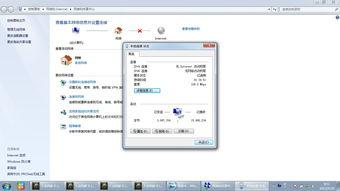 网络连通率,地址错误网络无法连通无水印,时出现网络错误