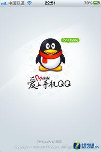 ...pp今日免费 手机QQ2011视频对讲更轻松