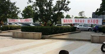 ...经了解到,位于上海郊区花桥的一绿地楼盘在5天之内价格骤降25%...