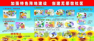 PS素材图片专题,PS素材下载 昵图网nipic.com