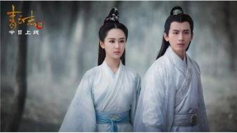 青云志2 陆雪琪与张小凡的最后关系