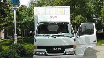 ...E7DP01 江铃牌 JX50 轻型厢式货车 一辆网络