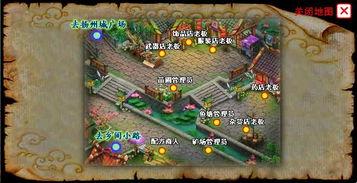 魔兽世界8.0时空漫游地下城355装备任务怎么接