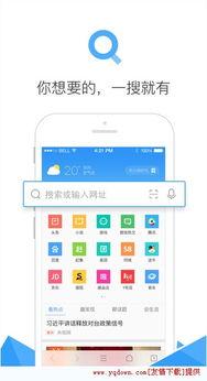 QQ浏览器老旧版本下载 手机QQ浏览器2015旧版本 v6.8.1.2555 友情安...