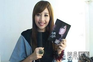 掳彗鹃nY箦ご_brp7-网易娱乐4月2日报道       带着自己的第三张专辑开展内地宣传,新专辑...