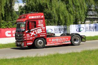 ...中国卡车公开赛北京站狂飙