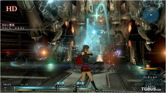 最终幻想零式HD 公开与PSP版对比影像改版