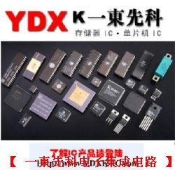 MC68HC908QY4MDWE 集成电路芯片 EPROM 供应商