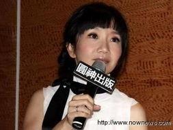 家庭、事业两得意的台湾艺人陶晶莹日前举办新书出版庆功宴时表示,...