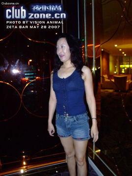 BAR (2007-5-28) @希尔顿饭店 活动 北京 夜店 夜生活 party 美女 潮人...