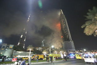 ...最高楼——迪拜哈利法塔附近的阿德里斯酒店12月31日晚突发大火....