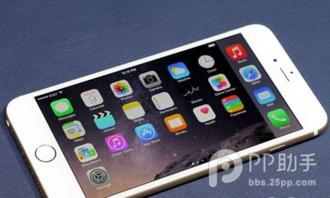 iPhone6s桌面怎么创建文件夹 苹果论坛 PP助手论坛