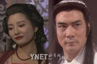 员现状 阿朱遭迷奸 段誉频勾女  在生活窘迫时,刘玉翠曾跟朋友在内地...
