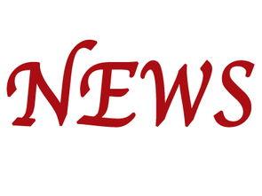 News in CN